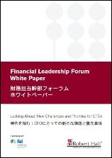 White Paper: New challenges & priorities for CFOs